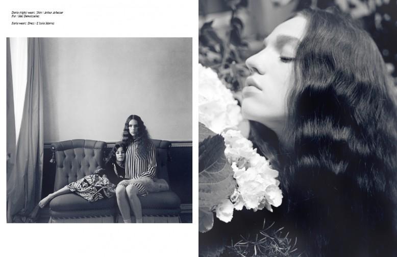 Schon_Magazine_Alice4