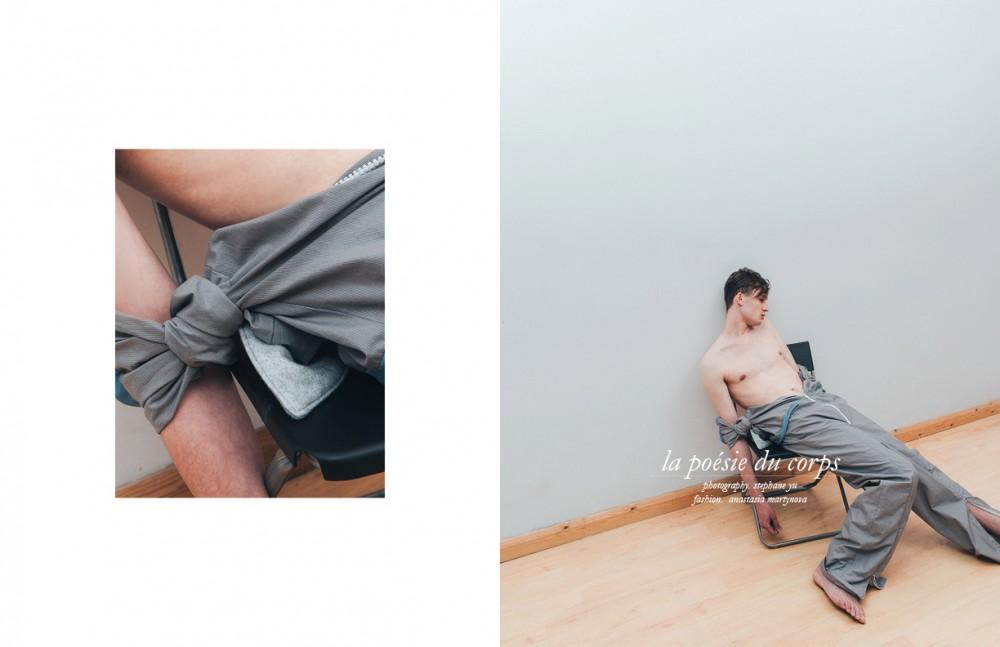 Overall / Soon Yong Kim