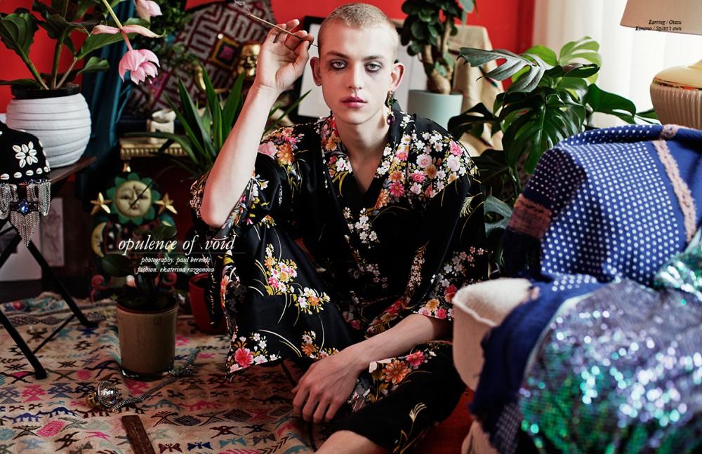 Earring / Otazu Kimono / Stylits's own