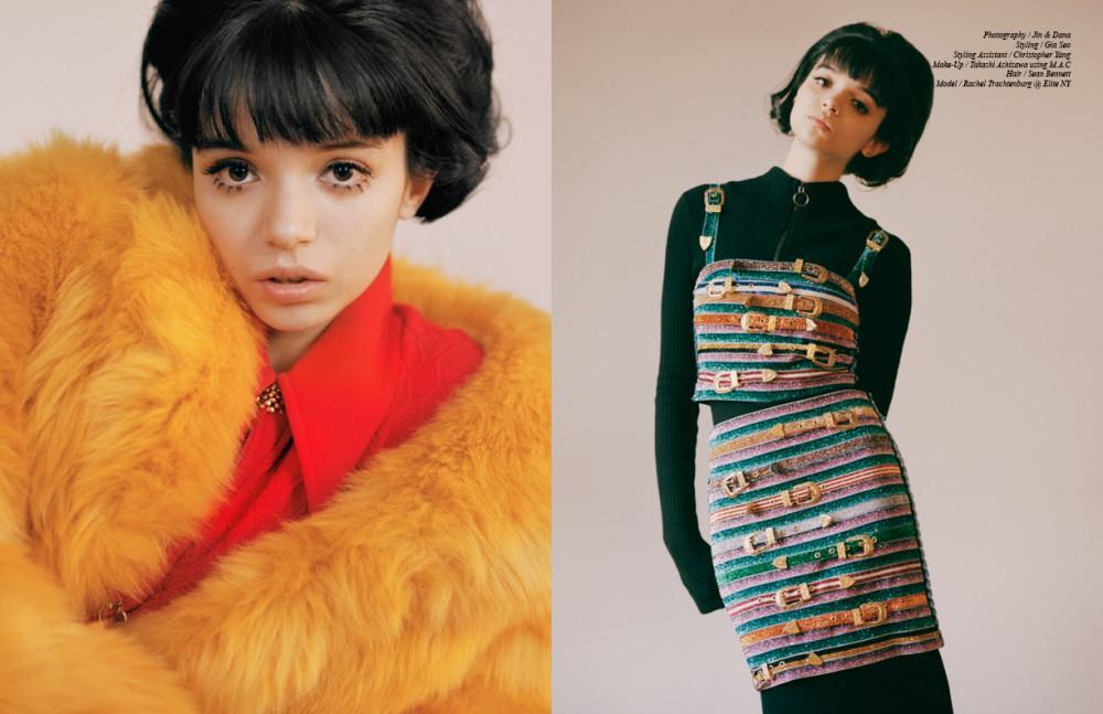 Top / Proenza Schouler Necklace / Vintage Versace Jacket / THPSHOP (Vanessa Hong) Opposite Turtleneck Dress / Assembly NY Set / Discount Universe